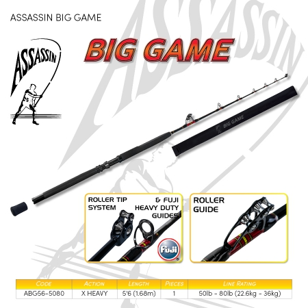 ROD ASS BIG GAME 50-80LB