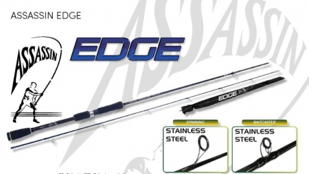 ROD ASS EDGE 7' M 2PCE